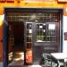 Attività Bar con mobilio, Quarticciolo 20mila trat