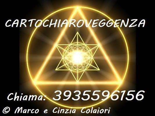 5640_101928606488782_100000149286200_57426_6601881_n